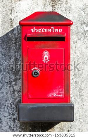 Old Thailand mailbox. - stock photo