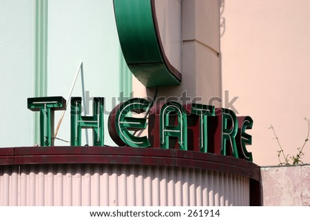 old-time theatre marquee neon sign - stock photo