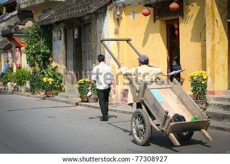 Old town , Hoi An, Vietnam - stock photo