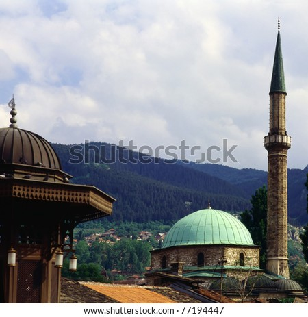 Old Town in Sarajevo, Bosnia-Herzegovina - stock photo