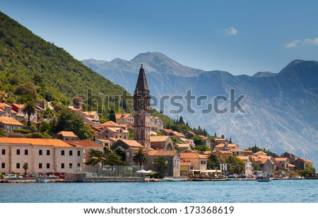 Old town landscape, Perast, Kotor Bay, Montenegro - stock photo