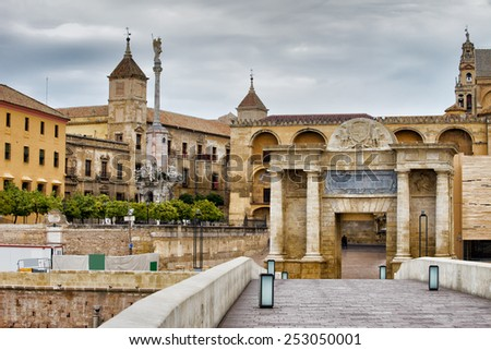 Old Town of Cordoba historic architecture in Spain, Andalusia region. - stock photo
