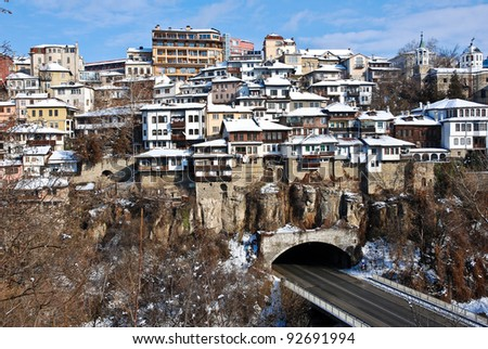 Old Town Veliko Tarnovo above the Yantra river - stock photo