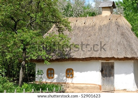 old traditional ukrainian house