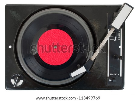 Old turntable with vinyl record