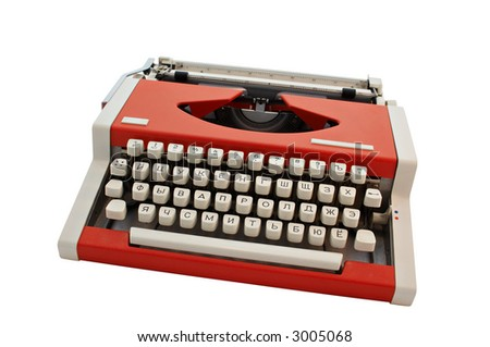 Old Typewriter Isolated on White  (with clipping path) - stock photo