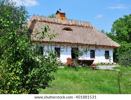 Old Ukrainian House. Old traditional ukrainian rural house - stock photo