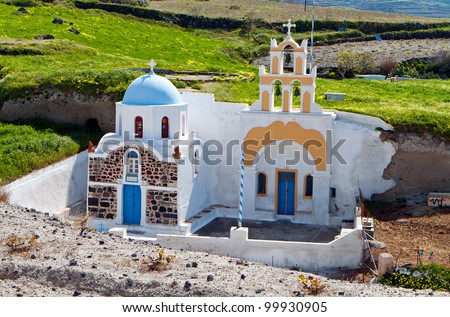 Old underground cavernous Greek church at Santorini island of the Cyclades - stock photo