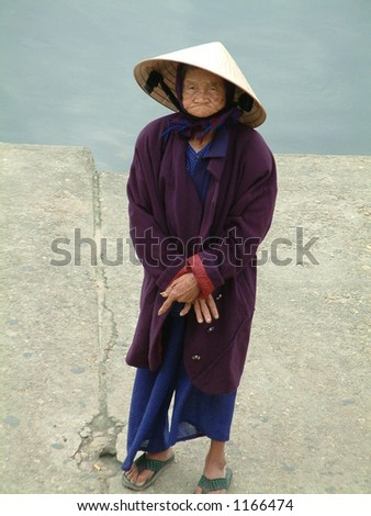 old vietnamese lady - stock photo