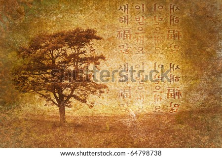 old vintage abstract tree with japan letters in background - stock photo