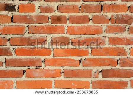 Old vintage brick wall. Background, pattern. - stock photo