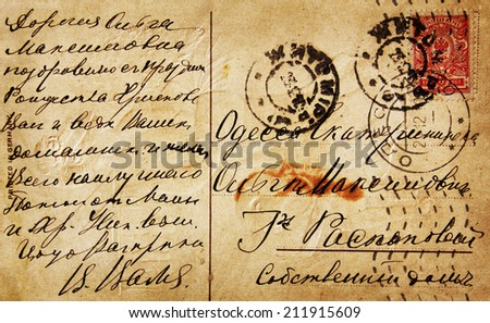 old vintage letter from 1910 - stock photo