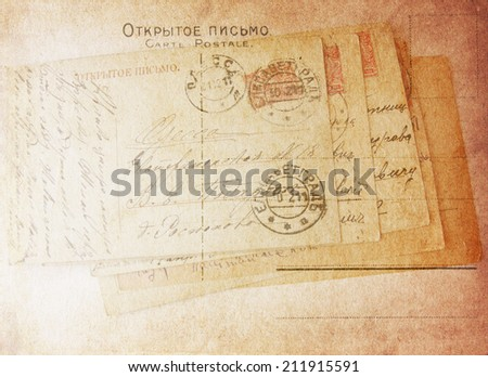 old vintage letters - stock photo