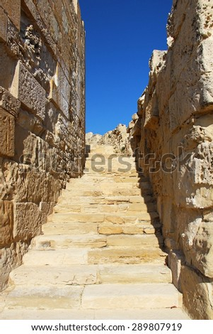 Old wall ruins in Kourion, Limassol, Cyprus - stock photo