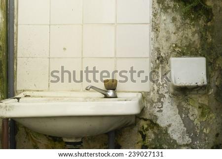 Old washbasin - stock photo