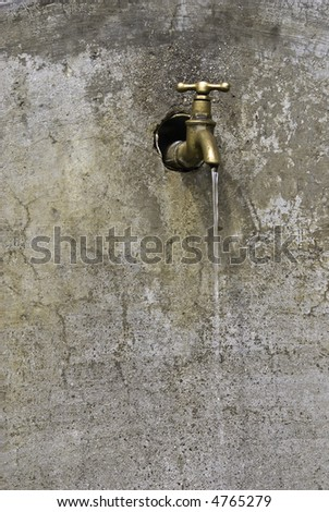 Old water tap still in use