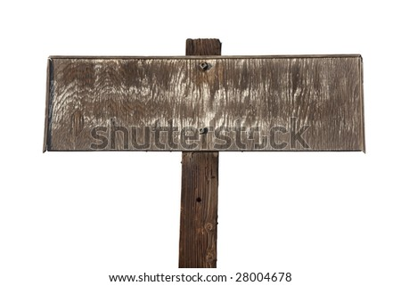 old weathered rectangular sign with very faded private property warning isolated on white with clipping path