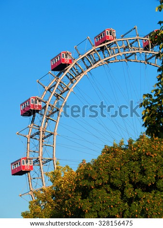 Old wheels of Prater - landmark in Vienna, Austria - stock photo
