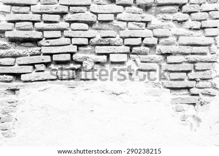 old white brick wall - stock photo