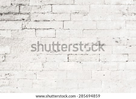 old white brick wall background - stock photo
