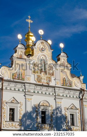 Old white monastery in Kiev Pechersk Lavra. Orthodox Christian monastery.Kiev.Ukraine. - stock photo
