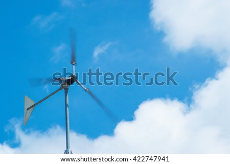Old windmill for renewable electric energy production