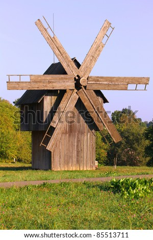Old Windmill in Chernivtci, Ukraine