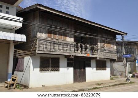 Old Wood House Day Thailand - stock photo