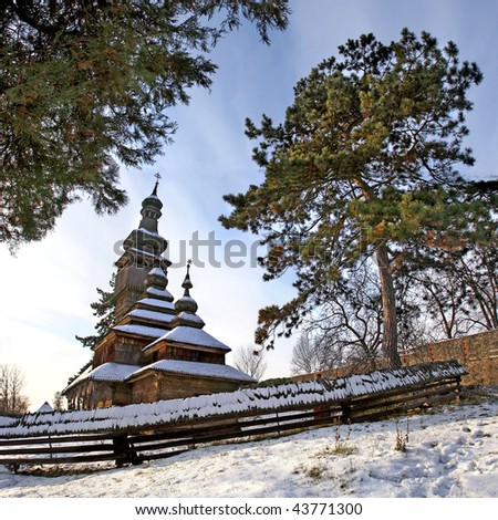 old wooden church, Uzhgorod, Ukraine - stock photo