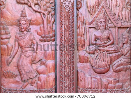 Old wooden door were carved Thai Archaeology