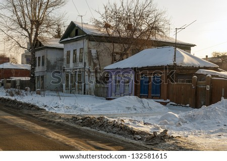 Old wooden houses in the city of Omsk.