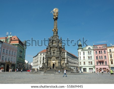 OLOMOUC,CZECH REPUBLIC - AUGUST 15: Old Town Square with Holy Trinity (plague) Column August 15, 2008 in Olomouc, Czech Republic. Old Town Square is one of the most popular tourist attractions