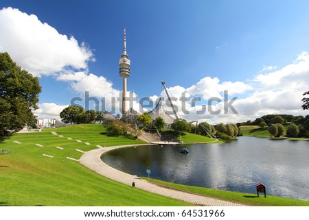 Olympiahalle in Munich, germany - stock photo