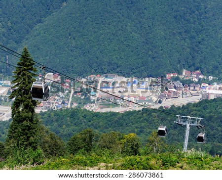 Olympic village in the mountains of Krasnaya Polyana - stock photo