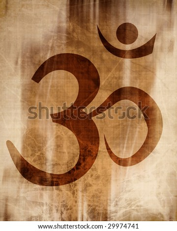 Indian letters stock images royalty free images vectors for Aum indian cuisine