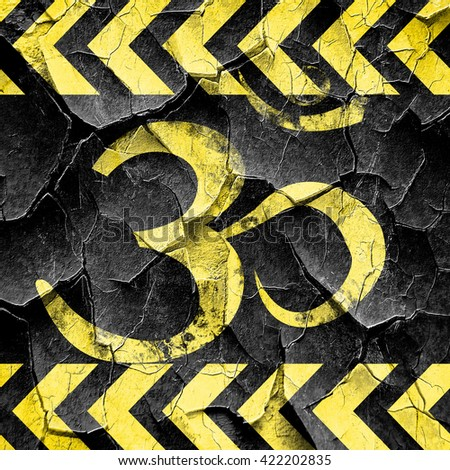 Om sign icon, black and yellow rough hazard stripes