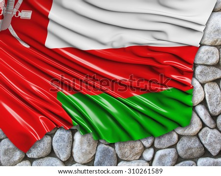 Oman Flag with stone