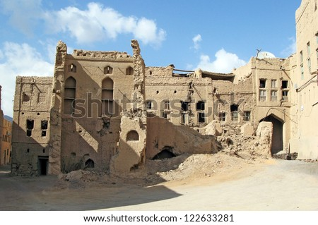 Oman. Old buildings in Al Hamra Yemen Village in Oman. - stock photo