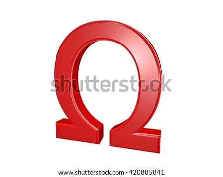 Omega Greek Letter Isolated White Stock Illustration