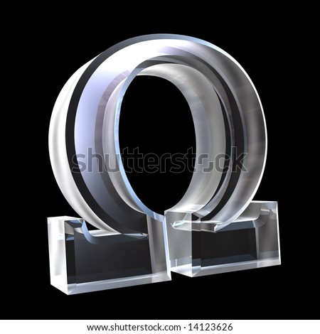 Omega symbol in glass (3d) - stock photo