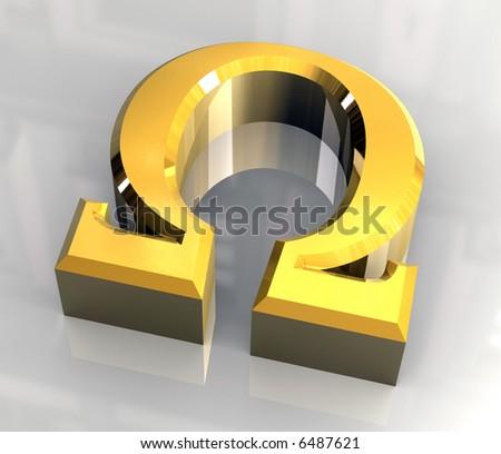 omega symbol in gold (3d) - stock photo