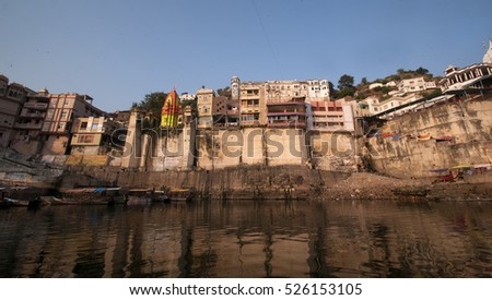 OMKARESWAR, MADHYA PRADESH, INDIA, 20 OCTOBER 2015 : Omkareshwar temple and Omkareshwar city on banks of Narmada river, Madhya Pradesh, India,