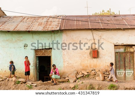 OMO, ETHIOPIA - SEPTEMBER 21, 2011: Unidentified Ethiopian children in the street. People in Ethiopia suffer of poverty due to the unstable situation - stock photo