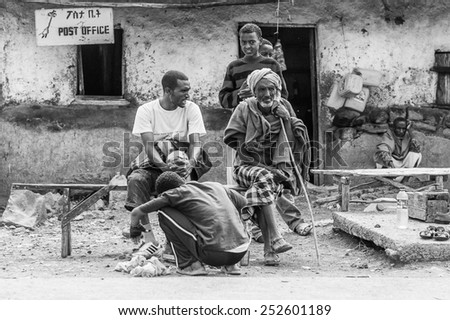 OMO, ETHIOPIA - SEPTEMBER 21, 2011: Unidentified Ethiopian old man in the street. People in Ethiopia suffer of poverty due to the unstable situation