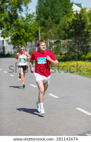 OMSK RUSSIA MAY 24 Marathon Runners Stock Photo Royalty Free