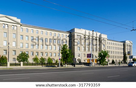 OMSK, RUSSIA  - SEPTEMBER 19, 2010: Karl Marx avenue, view facade of State University of railway engineering