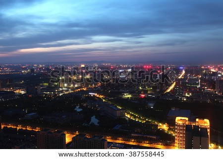 On April 21, 2015, overlooking the xian xian city and city at night. In the heart of the tall buildings and flyovers demonstrated the style of the ancient capital of one thousand.