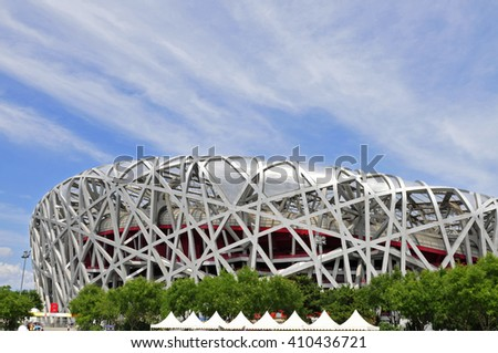 On December 1.The bird's nest is a stadium in Beijing, China, especially designed for use in the 2008 summer Olympic Games and paralympic games.Beijing, Dec. 1, 2014. - stock photo