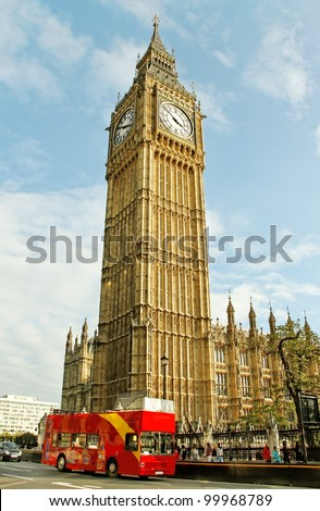 On London street in a morning. - stock photo