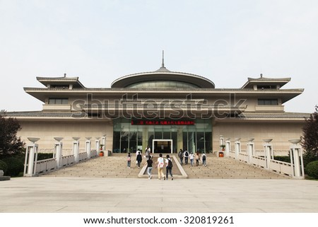On September 26th, 2015 visitors from all over the world in xian, China in the small wild goose tower the xi 'an museum. On September 27, 2015, is one of the world tourism day. - stock photo